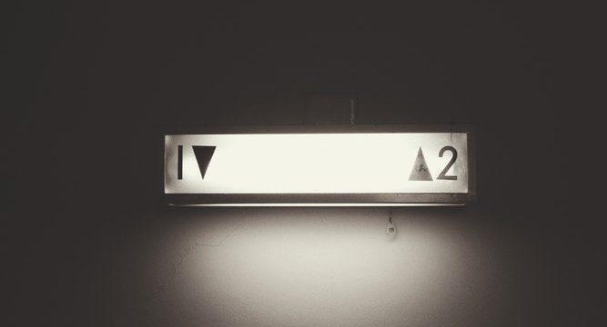 si se averia el ascensor
